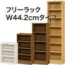 Home Decor, Bedding, Shelves - フリーラック幅44.2cm×奥行31cm高さ88.1cm