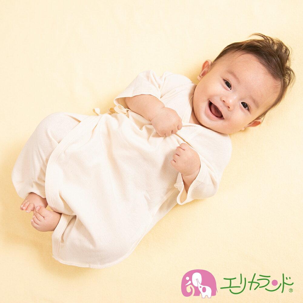 コンビ肌着オーガニックコットン子供新生児ベビー赤ちゃんキナリ白2枚セット2枚組綿100%50〜60c