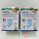 カネソン 母乳バッグ 50mL(20枚入) 2個セット【カネ...