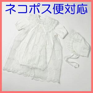 セレモニー ドレス・オーガンジ・フード ベビー服
