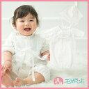 ベビードレス セレモニードレス (ドレス・フード 2点セット)日本製 ベビー服 結婚式 お宮参り 長