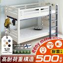 2,600円OFFクーポン★新色登場♪耐荷重500kg 送料...