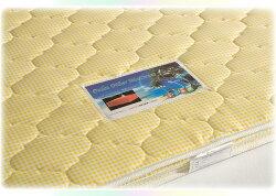 天然ココナッツパームマットパステルチェック(ホワイト)962003つ折り三つ折り天然パームマットレスココナッツマットレスヤシ2段ベッド二段ベッド3段ベッドロフトベッド