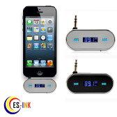 ( iphone6 iPhone6 plus iPhone5対応 ) iPhone iPadの音楽がFMラジオで楽しむ ( iphone5 4s 4 ipad ipod MP3 MP4対応 ) 3.5mmステレオミニ端子接続型 FMトランスミッターqq