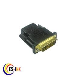 HDMI DVI変換アダプタ HDMI→DVI adapter HDMI to DVI変換 DVI [オス]←→HDMI [メス]どっちも変換可能 画質の劣化を防ぐ金メッキ加工 テレビ/DVD/モニターなどに HDMI to DVI HDMI to DVI変換アダプタ HDMI to DVI & DVI to hdmiqq