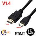 ( 送料無料 )(NO:D-C-8 ) 3D 対応 ハイスペックHDMIタイプA-タイプC ( ミニHDMI ) ( 1.5m ) ハイビジョン 3D映像 ( 1.4規格 ) イーサネット 対応 HDTV ( 1080P ) 対応 金メッキ仕様 PS3 対応 各種AVリンク 対応 Donyaダイレクトqq