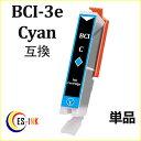 BCI-3eC ( シアン ) ( BCI-3e 4MP 対応 関連: BCI-3eBK BCI-3eC BCI-3eM BCI-3eY BCI-3ePC BCI-3ePM ) 送料無料qq