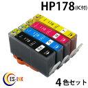HP178 ( BK C M Y ) 中身( HP178BK ( 16MM ) HP178C HP178M HP178Y ) ( 純正インク 互換インク カートリッジ ) 送料無料qq