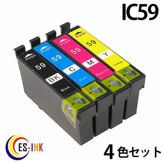 ic4cl59 ( bk c m y ) 中身( icbk59 icc59 icm59 icy59 ) 送料無料qq