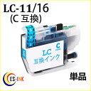 LC16C ( シアン ) ( LC16-4PK 対応 関連: LC16BK LC16C LC16M LC16Y ) 送料無料qq