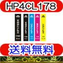 ◆◆メール便送料無料《IC付/残量表示OK》HP 178(BK/C/M/Y) 中身 ⇒ (HP178BK(16MM),HP178C,HP178M,HP178Y) [純正インク 互換インク カートリッジ]