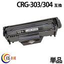 送料無料 キャノン CRG-304 ( トナーカートリッジ 304 ) CANON D450 MF4010 MF4100 MF4120 MF4130 MF4150 MF4270 MF4330d MF4350 MF437..