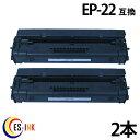 送料無料 2本セットキャノン E30 ( トナーカートリッジ E30 ) CANON FC-520 FC-500 FC-200 FC-200S FC-210 FC-220 FC-220S FC-230 FC-2..