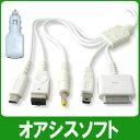 【相性保証付NO:D-A-1】PSP/NDS/NDSLite/GBASP/iPod対応充電&データー転送 シガーソケット付ケーブル【対応機種:ニンテンドーDS Lite、ニンテンドーDS、ゲームボーイアドバンス SP、PSP、iPod(Dockコネクタ搭載モデル)】