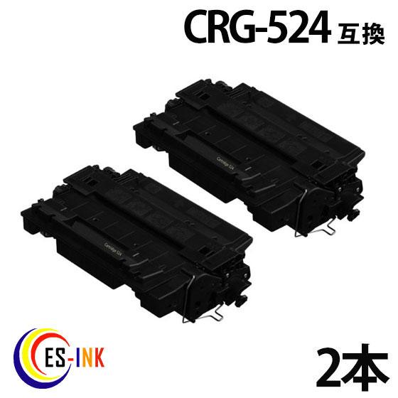 2本セットキャノン CRG-524 ( トナーカートリッジ 524 ) LBP6700 ( LBP-6700 ) ( 汎用トナー )qq キャノン CRG-524 (トナーカートリッジ 524) LBP6700(LBP-6700)まあメイド
