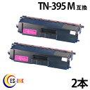 2本セット ブラザー TN-395 M マゼンタ brother HL-4570CDW MFC-9460CDN HL3040CN ( 汎用トナー )qq