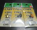 チャチャジュニア0.9g スプーン CHACHA Jr SPOON 0.9g [★51-66番]<ロデオクラフト Rodiocraft>【メール便OK】