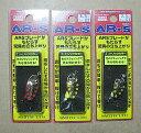 エーアール2.1g スピナー[トリックカラー]AR Spinner TROUT Trick Color 2.1g<スミス/SMITH>【〇ゆうパケット便可】