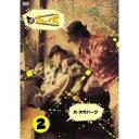 さまぁ〜ず式 Vol.2 【DVD】