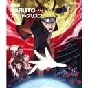 劇場版 NARUTO-ナルト- ブラッド・プリズン 【Blu-ray】