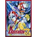 【送料無料】無敵鋼人ダイターン3 DVDメモリアルボックス2 【DVD】