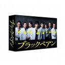 【送料無料】ブラックペアン Blu-ray BOX 【Blu-ray】