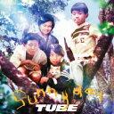 TUBE/sunny day 【CD】