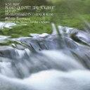 其它 - フィリップ・アントルモン/シューベルト:ピアノ五重奏曲「ます」 モーツァルト:ディヴェルティメント K.136 【CD】