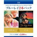 マイガール/グース 【Blu-ray】