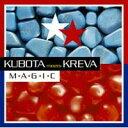 久保田利伸 meets KREVA/M★A★G★I★C 【CD】