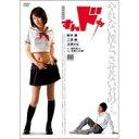 すんドめ 【DVD】