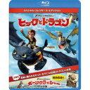ヒックとドラゴン スペシャル・コレクターズ・エディション 【Blu-ray】