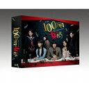 【送料無料】「100万円の女たち」 DVD BOX 【DVD】