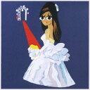 竹内まりや/幸せのものさし/うれしくてさみしい日(Your Wedding Day) 【CD】