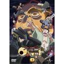 大江戸ロケット vol.7 【DVD】