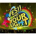 【送料無料】Tokyo 7th シスターズ/t7s 4th Anniversary Live -FES!! AND YOUR LIGHT- in Makuhari Messe 【CD】