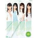 ハロー!SATOYAMAライフ Vol.10 【DVD】