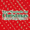 東京佼成ウインドオーケストラ/ニュー・サウンズ・イン・クリスマス ~スペシャル・ウィンター・エディション~ 【CD】