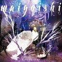 maigoishi/Encounter 【CD】