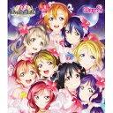 μ's/ラブライブ!μ's Final LoveLive! 〜μ'sic Forever♪♪♪♪♪♪♪♪♪〜 Day2 【Blu-ray】