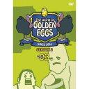 The World of GOLDEN EGGSSEASON 2 Vol.03 【DVD】