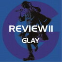 GLAY/REVIEW II 〜BEST OF GLAY〜