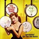 Pop JAPANizu - ビッグ・ベン・バンジョー・バンド/古いバンジョーをかき鳴らせ 【CD】