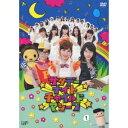 サタデーナイトチャイルドマシーン DVD-BOX 【DVD】