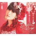 田村ゆかり/Endless Story 【CD】