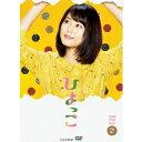 【送料無料】連続テレビ小説 ひよっこ 完全版 Blu-ray BOX2 【Blu-ray】