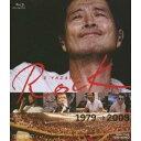 商品種別Blu-ray※こちらの商品はBlu-ray対応プレイヤーでお楽しみください。発売日2010/07/21ご注文前に、必ずお届け日詳細等をご確認下さい。関連ジャンル映画・ドラマ邦画特典情報初回特典オリジナル・ステッカー商品概要日本のROCKの歴史はこの男で始まった!)!)矢沢永吉30年間のドキュメント!/30歳目前、野心に満ちた目で夢を語る若き日の矢沢と、60歳を迎えた矢沢が先に見ているもの・・・。/1970年代後半、貴重な楽屋での打ち合わせ風景。80年、アメリカ一人旅。85年、LAでのレコーディング。/99年、50歳のバースデイライブ。07年、武道館100回目ライブ…。/素の矢沢や、数々の貴重な未公開映像が、決してブレることなく生きてきた矢沢永吉の生き様を映し出す。スタッフ&キャスト増田久雄(製作)、増田久雄(監督)、矢沢永吉(監修)、村山哲也(プロデューサー)、藤田俊文(アソシエイト・プロデューサー)、瀬川龍(撮影)、高橋義照(録音)、瀬川徹夫(整音)、熱海鋼一(編集)矢沢永吉商品番号BSZD-8026販売元東映ビデオ収録時間91分色彩カラー制作年度/国2009/日画面サイズ16:9/1080p HD音声仕様日本語:DOLBY TRUE HD(5.1chサラウンド)コピーライト(C)2009 映画「ROCK」製作委員会 _映像ソフト _映画・ドラマ_邦画 _Blu-ray _東映ビデオ 登録日:2010/04/01 発売日:2010/07/21 締切日:2010/06/09