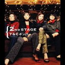T&Cボンバー/2nd STAGE 【CD】