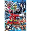 烈車戦隊トッキュウジャー VOL.11 【DVD】...