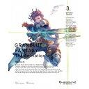 GRANBLUE FANTASY The Animation 3《完全生産限定版》 (初回限定) 【DVD】